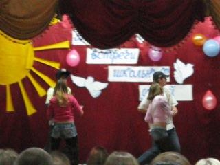 Танец на вечере встречи выпускников 2010г.